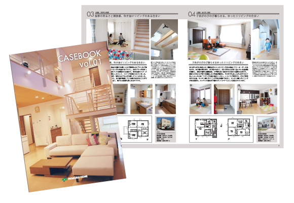 catalog_casebook