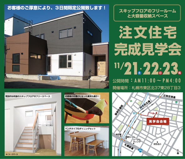 NEWS_389_1