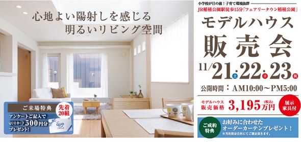 NEWS_390_1