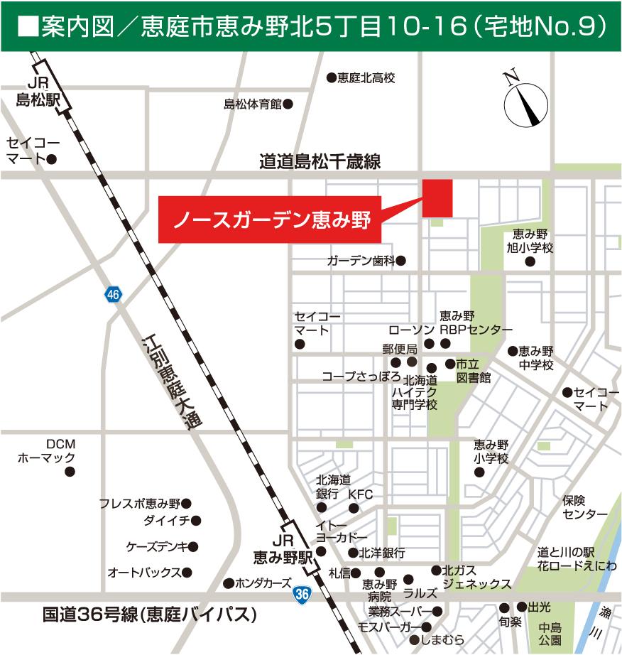 NGmegumino9_map