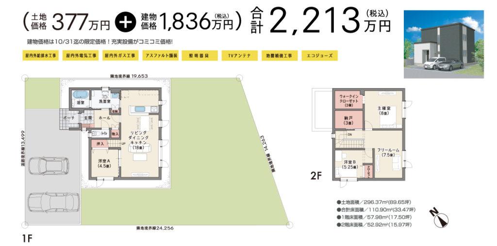 event171007_cp_plan