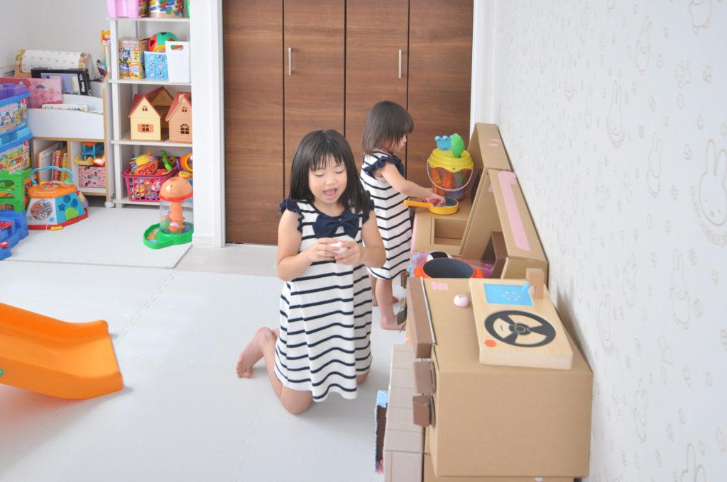 case32_kidsroom