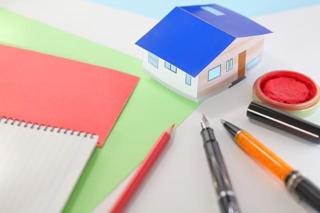 住宅契約のイメージ