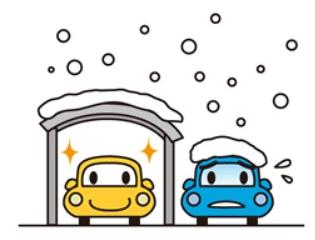 降雪時のカーポートの役割