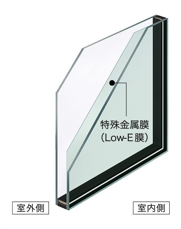 グリーンタイプのペアガラス