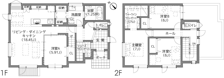 シューズクロークの施工事例間取り図(O様邸)