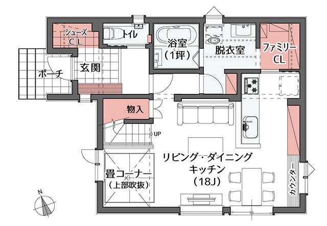 札幌市 I様邸